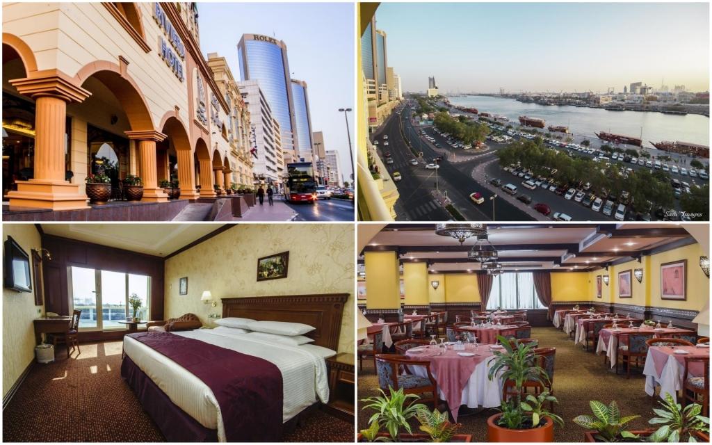 Riviera Hotel 4*