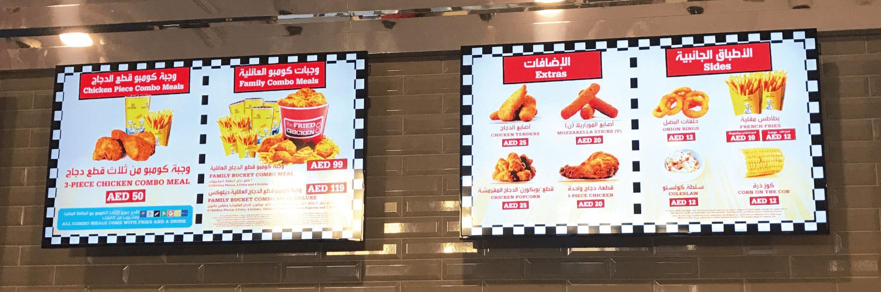 Питание в Legoland Dubai