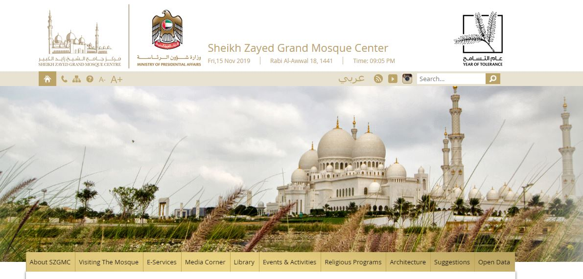 Официальный сайт мечети шейха Зайда
