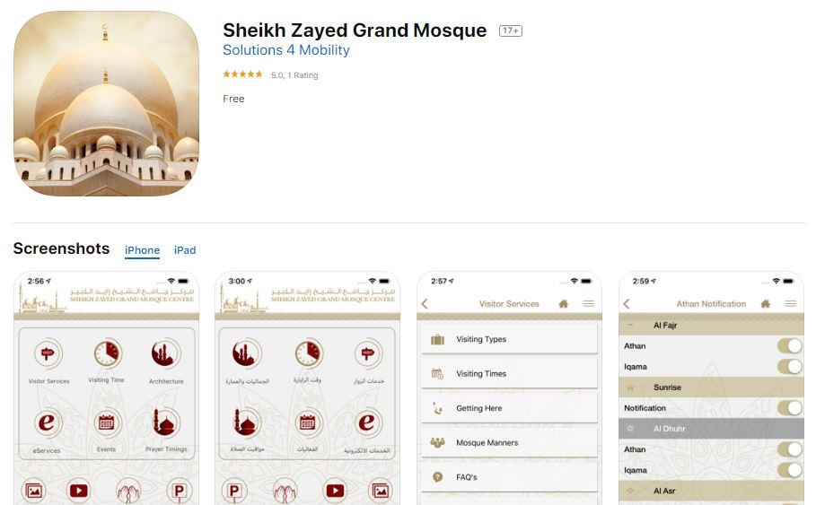 Мобильное приложение Sheikh Zayed Grand Mosque