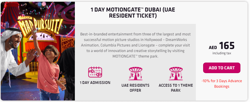 UAE Resident — билеты только для местных!