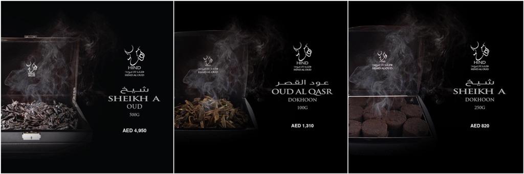 Уд и бахур одного из самых дорогих парфюмерных брендов в Эмиратах — Hind Al Oud